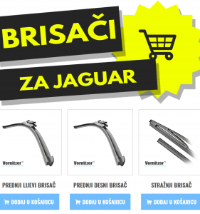 Jaguar XK Brisači (Metlice Brisača)