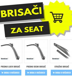 SEAT INCA Brisači (Metlice Brisača) + Stražnji Brisač