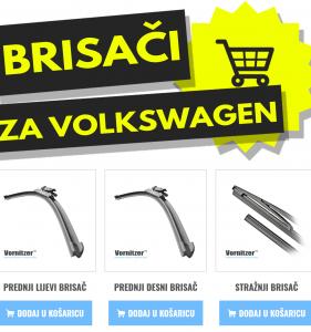 VOLKSWAGEN (VW) EOS Brisači (Metlice Brisača)